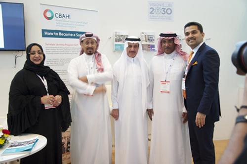 Arab Health 2017