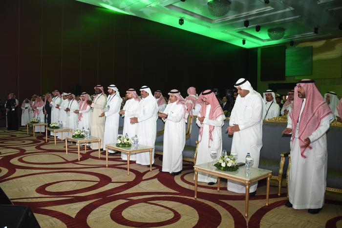 المؤتمر الأول العالمي للمركز السعودي لسلامة المرضى