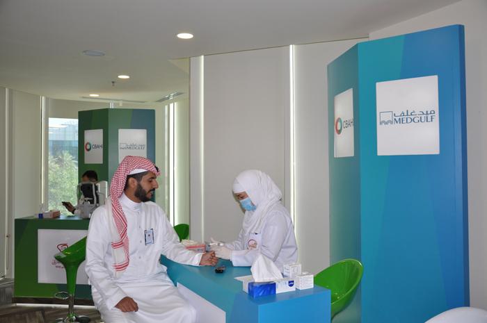 Health station event